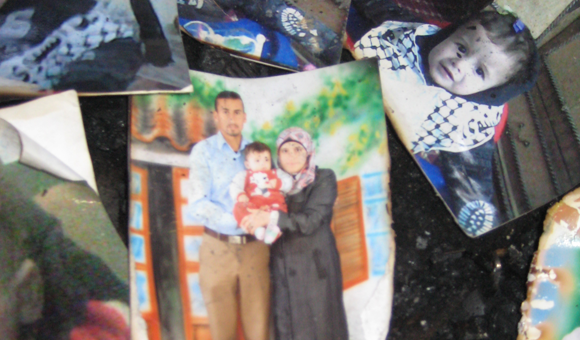 000_Dawabsheh_Family_Photo