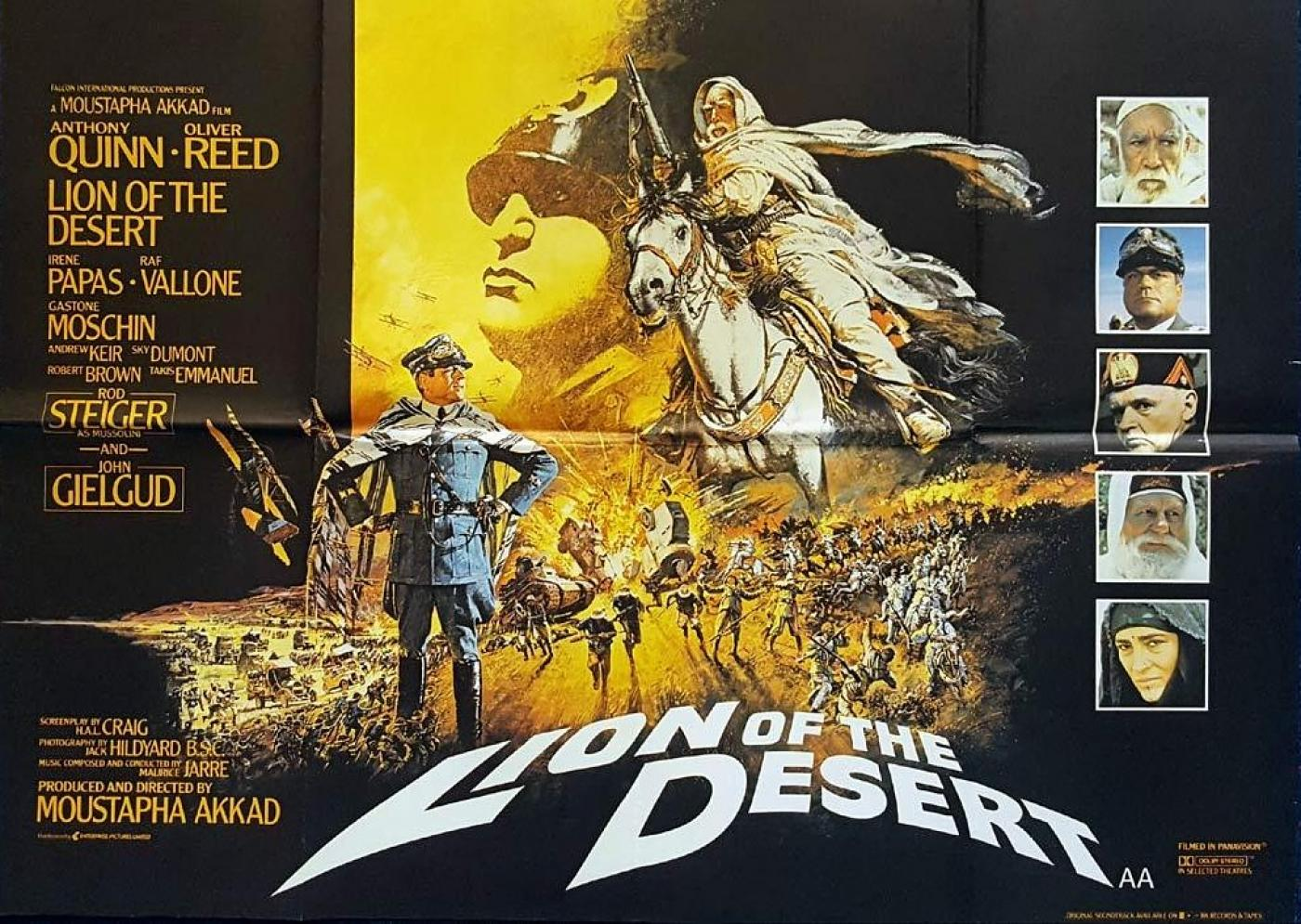Lion of the Desert original UK quad poster creative commons